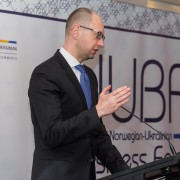 Infopulse Co-sponsors and Delivers Keynote at the Norwegian-Ukrainian Business Forum - Infopulse - 443504