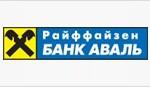 Raifiezen bank logo