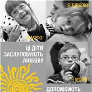 Supporting People With Down Syndrome in Ukraine - Infopulse - 561469