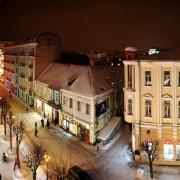 Vinnytsia photo
