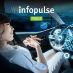 Wie Sie die Cybersicherheit in den Fahrzeugen der nächsten Generation sicherstellen können [Teil 1]