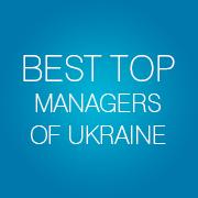 Best Top Managers of Ukraine