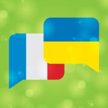 Infopulse to Speak at France-Ukraine Business Forum 2016