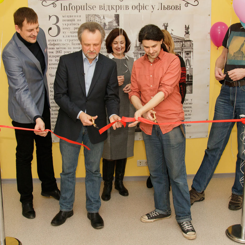 Infopulse Opens New Delivery Office in Lviv, Ukraine - Infopulse - 405548
