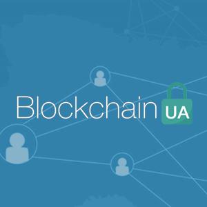 Infopulse beim BlockchainUA 2016