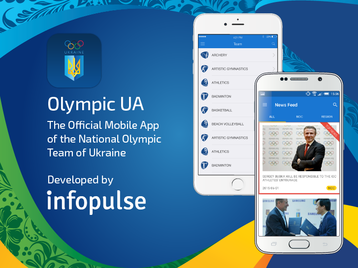 Infopulse Develops Official Mobile App for Ukrainian Olympic Team - Infopulse - 508531