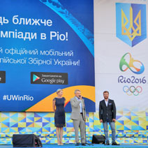 Infopulse Develops Official Mobile App for Ukrainian Olympic Team - Infopulse - 001339
