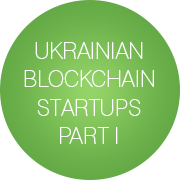 Ukrainian Blockchain Startups. Part 1