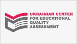 Ukrainian Center for Educational Quality Assessment